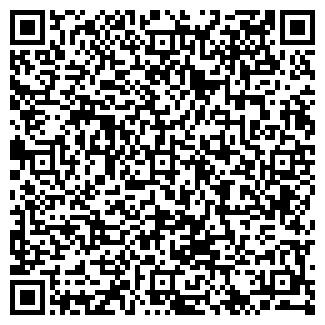 QR-код с контактной информацией организации ПКФ ГЕЯ,, ТОО
