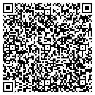 QR-код с контактной информацией организации МИСО, ЗАО