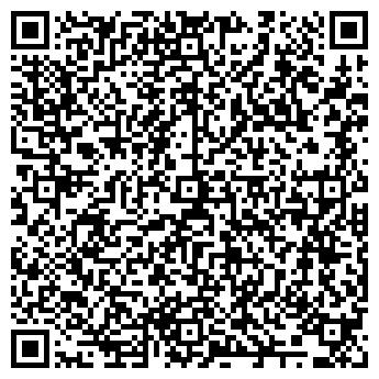 QR-код с контактной информацией организации БУЙСКИЙ ХИМИЧЕСКИЙ ЗАВОД, ОАО