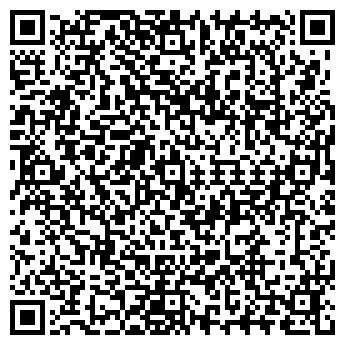QR-код с контактной информацией организации ФОСКОНЦЕНТРАТ,, ТОО