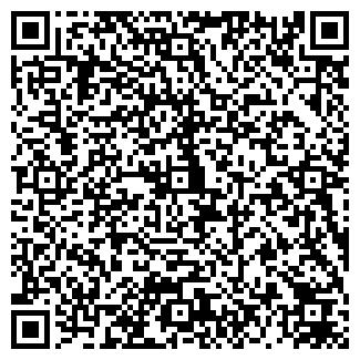 QR-код с контактной информацией организации ЭКОХИММАШ, ЗАО