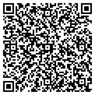 QR-код с контактной информацией организации ВАРИАНТ-С
