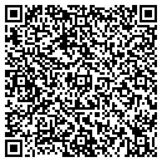 QR-код с контактной информацией организации БУЙСКИЙ ЛЕСХОЗ