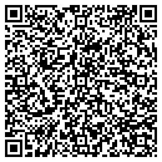 QR-код с контактной информацией организации РУСЬЛЕС,, ОАО