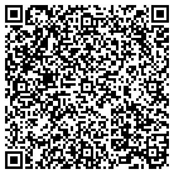 QR-код с контактной информацией организации СБ РФ № 2505 БУЙСКОЕ