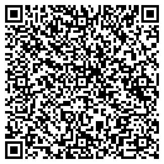 QR-код с контактной информацией организации УММ, ТОО