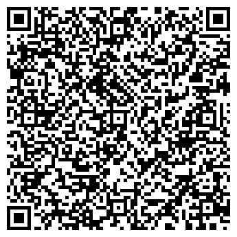 QR-код с контактной информацией организации РАСЧЕТНО-КАССОВЫЙ ЦЕНТР БУЙ