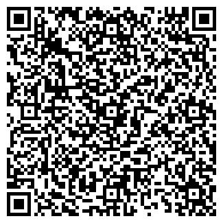 QR-код с контактной информацией организации БУЙСКОЕ, ООО