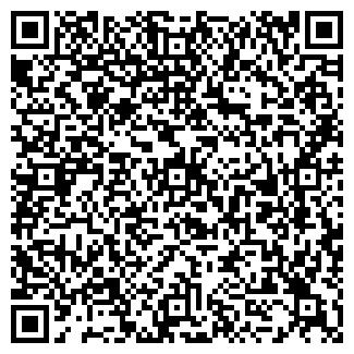 QR-код с контактной информацией организации КОСТРОМА ТЕЛЕКОМ