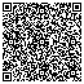 QR-код с контактной информацией организации МИР, ЗАО