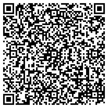 QR-код с контактной информацией организации НИЖНЕКИСЛЯЙСКОЕ, ГП