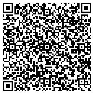 QR-код с контактной информацией организации КЕРАМЗИТ, ОАО