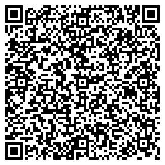 QR-код с контактной информацией организации МЯСО