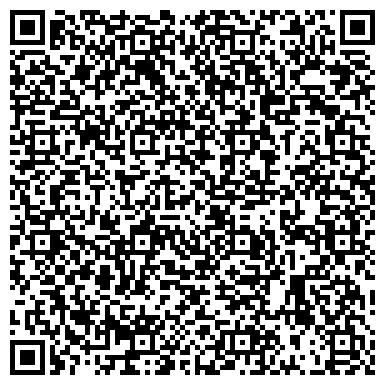 QR-код с контактной информацией организации МЕЖХОЗЯЙСТВЕННЫЙ СЕЛЬСКИЙ СТРОИТЕЛЬНЫЙ КОМБИНАТ
