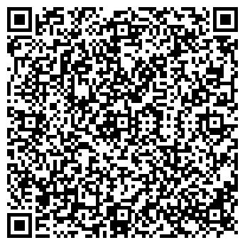 QR-код с контактной информацией организации ШИПОВФАСАД
