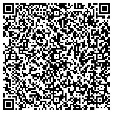 QR-код с контактной информацией организации ВАЛУЙСКИЙ КОМБИНАТ РАСТИТЕЛЬНЫХ МАСЕЛ, ОАО