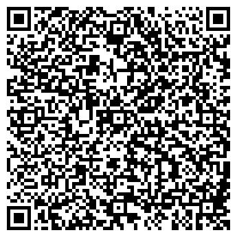 QR-код с контактной информацией организации МЕМОРИАЛЬНЫЙ ДОМ-МУЗЕЙ Н.Ф. ВАТУТИНА