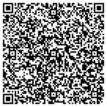 QR-код с контактной информацией организации РАСЧЕТНО-КАССОВЫЙ ЦЕНТР ВАЛУЙКИ