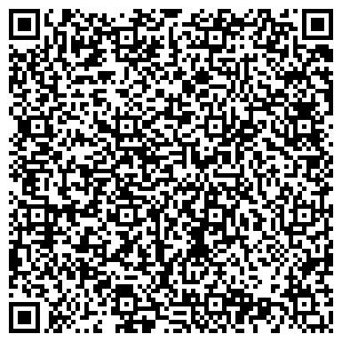 QR-код с контактной информацией организации ВАЛУЙСКАЯ ДЕТСКАЯ БОЛЬНИЦА