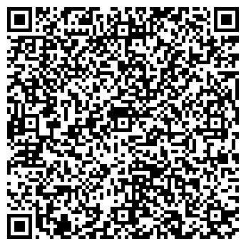 QR-код с контактной информацией организации ВАЛУЙСКИЙ ЛЕСХОЗ, ГУ