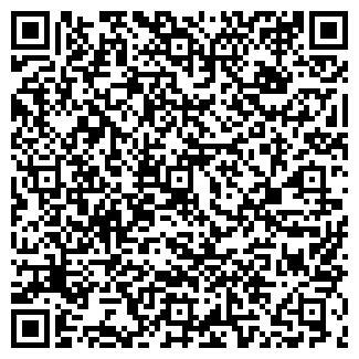 QR-код с контактной информацией организации ИМ. ДЗЕРЖИНСКОГО, ЗАО