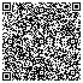 QR-код с контактной информацией организации ВАЛУЙСКИЙ ВЕТСАНУТИЛЬЗАВОД
