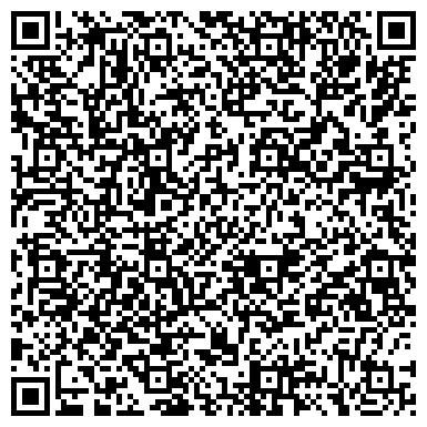 QR-код с контактной информацией организации УСТЬ-КАМЕНОГОРСК, ИЙ КОЛЛЕДЖ ЭКОНОМИКИ И ФИНАНСОВ