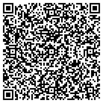 QR-код с контактной информацией организации ДЕМИ ТОО