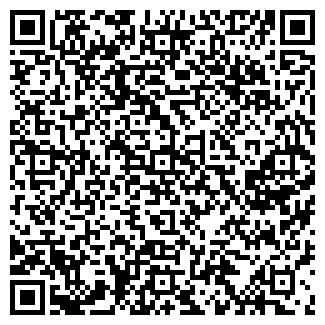 QR-код с контактной информацией организации КЕРАМСЫРЬЕ, ООО