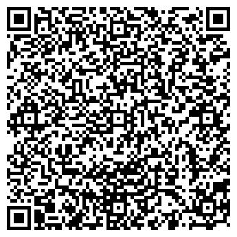 QR-код с контактной информацией организации ВАЛУЙКИ ТВ ТЕЛЕСТУДИЯ
