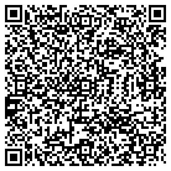QR-код с контактной информацией организации ВАЛУЙСКАЯ ДСПМК