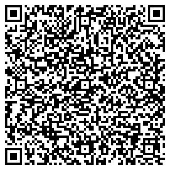 QR-код с контактной информацией организации БЕЛОКОЛОДЕЗСКОЕ, ЗАО