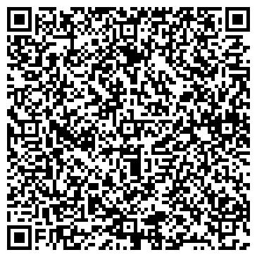 QR-код с контактной информацией организации ВЕЙДЕЛЕВСКОЕ РЕМОНТНО-СТРОИТЕЛЬНОЕ ПОДРАЗДЕЛЕНИЕ