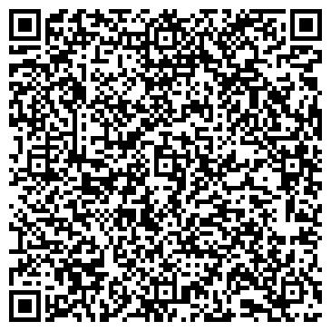QR-код с контактной информацией организации РАСЧЕТНО-КАССОВЫЙ ЦЕНТР ВЕЙДЕЛЕВКА