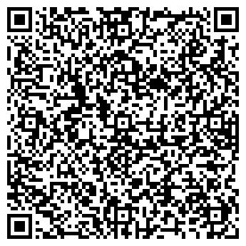 QR-код с контактной информацией организации ВЕЙДЕЛЕВСКИЙ СОМ, ОАО