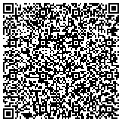QR-код с контактной информацией организации ДОМ ДРУЖБЫ МАЛОЙ АССАМБЛЕИ НАРОДОВ ВОСТОЧНО-КАЗАХСТАНСКОЙ ОБЛАСТИ