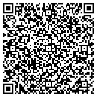 QR-код с контактной информацией организации ЛЕСПРОМХОЗ, ЗАО