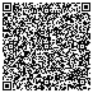 QR-код с контактной информацией организации РАСЧЕТНО-КАССОВЫЙ ЦЕНТР ВЕЛИЖ