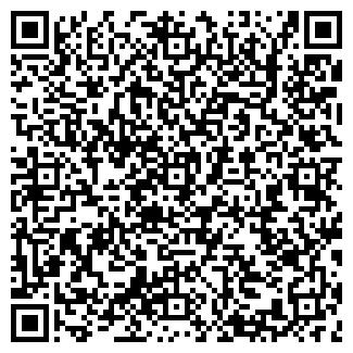 QR-код с контактной информацией организации ООО ПРОМКОМБИНАТ