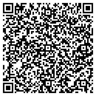 QR-код с контактной информацией организации ООО ВЕЛИЖПЛОДОРОДИЕ