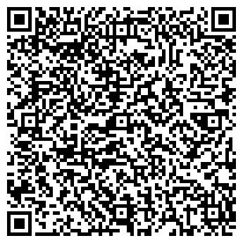 QR-код с контактной информацией организации ВЕЛИЖСКИЙ ЛЕСХОЗ
