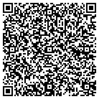 QR-код с контактной информацией организации ФГУП ВЕЛИЖСКАЯ ТИПОГРАФИЯ