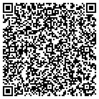 QR-код с контактной информацией организации ГУ ВЕЛИЖСКИЙ СЕЛЬЛЕСХОЗ