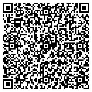 QR-код с контактной информацией организации ГОРОДИЩЕ, ТОО