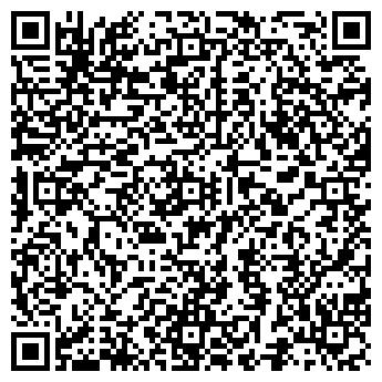 QR-код с контактной информацией организации ВЕНЕВСКИЙ МАСЛОЗАВОД ЗАО
