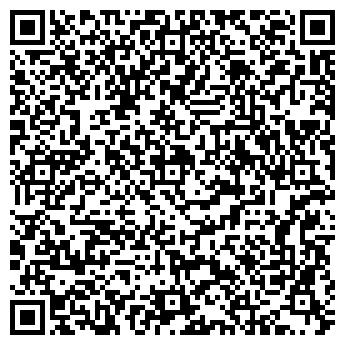 QR-код с контактной информацией организации ВЕНФА ВЕНЕВСКИЙ ЗАВОД