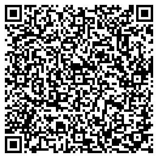 QR-код с контактной информацией организации ВЕАЛ