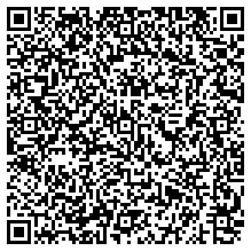 QR-код с контактной информацией организации ВЕНЁВСКИЙ ЗАВОД АЛМАЗНОГО ИНСТРУМЕНТА