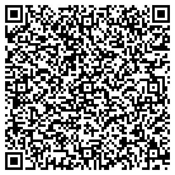 QR-код с контактной информацией организации ВЕНЕВСКОЕ КАРЬЕРОУПРАВЛЕНИЕ