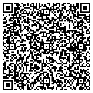 QR-код с контактной информацией организации ВЕНЕВСКИЙ ЛЕСХОЗ